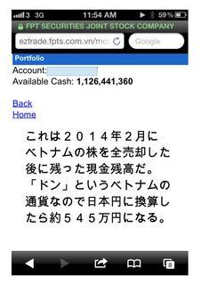 2014-03-05 11.54.58 copy.jpg